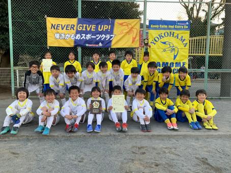2020.2.11 U9クラス 第18回かもめ杯少年サッカー大会