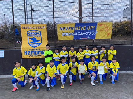 2020.1.5 U10クラスかもめNEW YEAR CUP