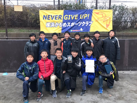 2020.1.4 U12クラス 第14回かもめNEW YEAR CUP