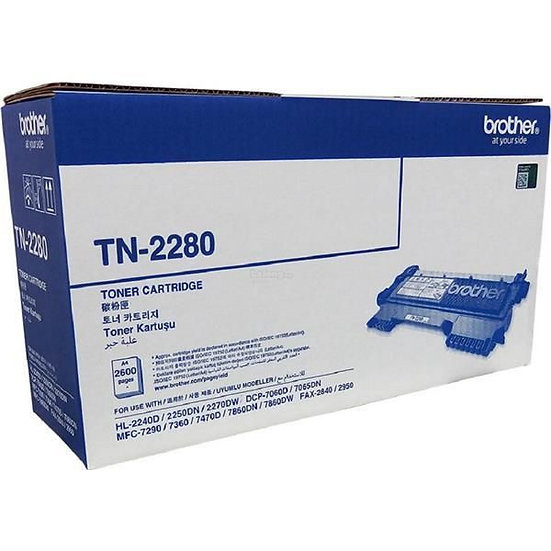 Brother TN-2280 Toner Cartridge (2600 pages)