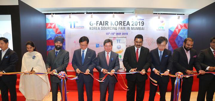 Inauguration of G Fair Korea