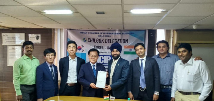 MOU with the County of Chilgok-Gun