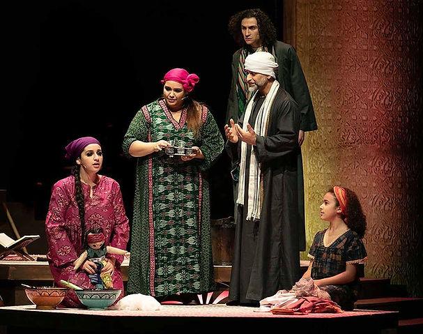 Umm Kulthum and the Golden Era - Mariam