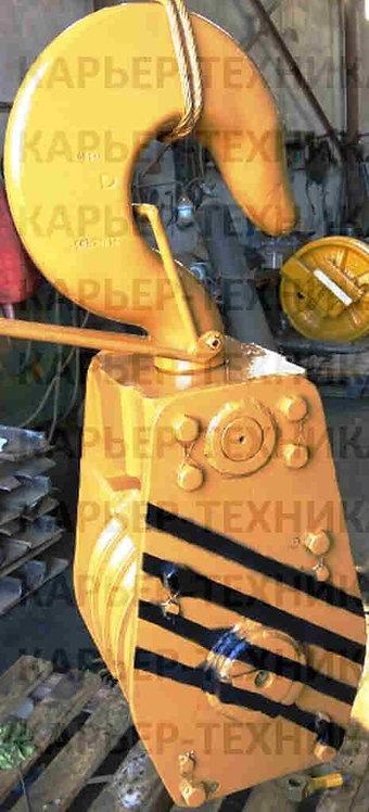 Крюк трубоукладчика ТГ-503, Крюк KOMATSU D355C