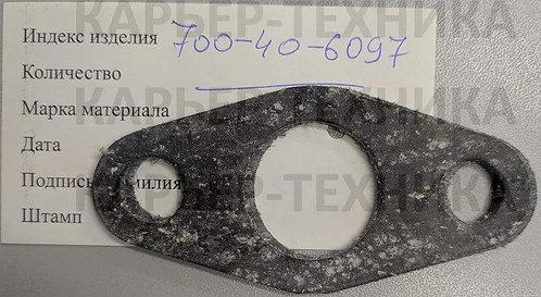 Прокладка 700-40-6097