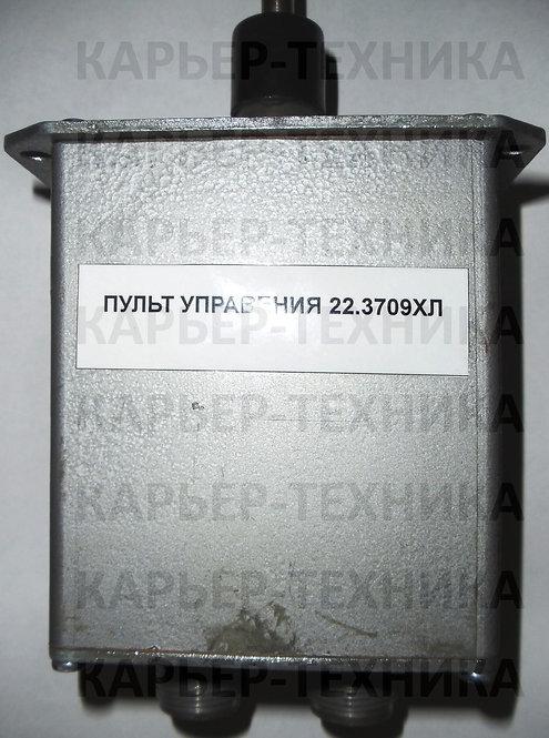 Пульт управления, ПУ-22.3709, Т-330