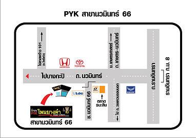 แผนที่  PYK สาขานวมินทร์ 66-01.jpg