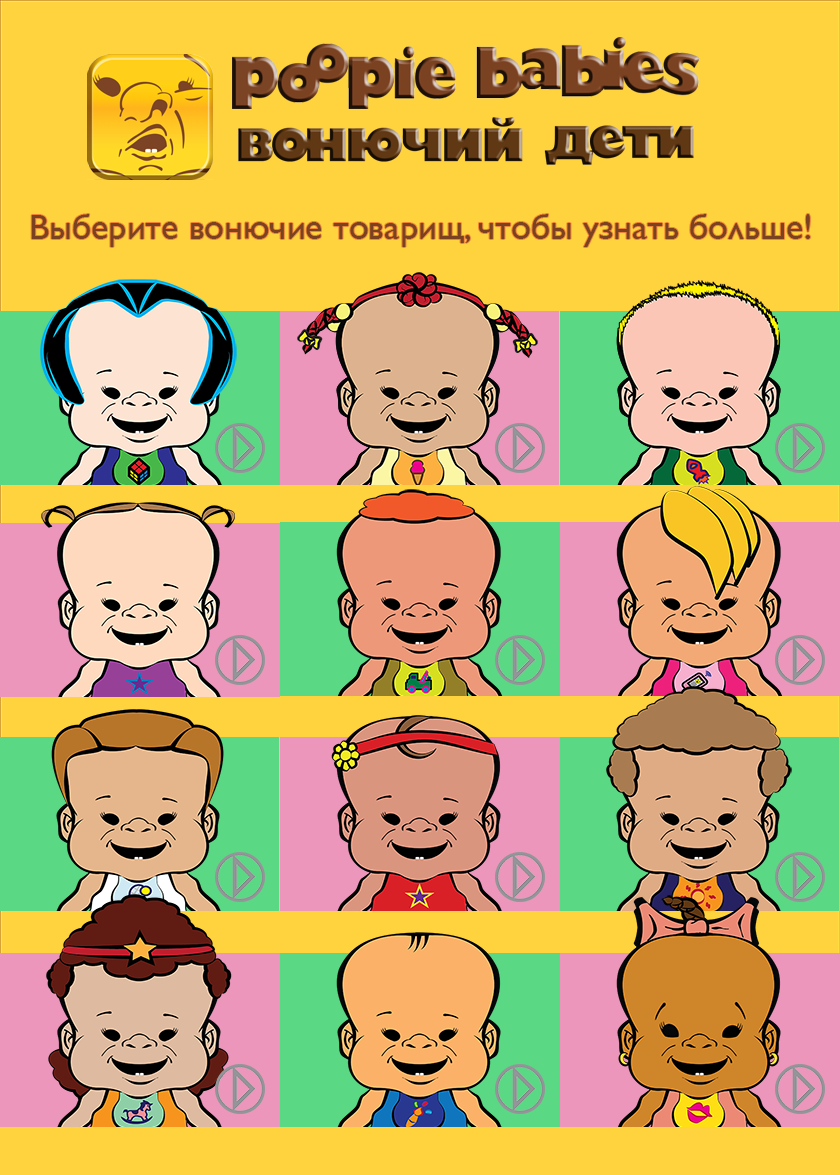 1_PB_russian_title_page.png