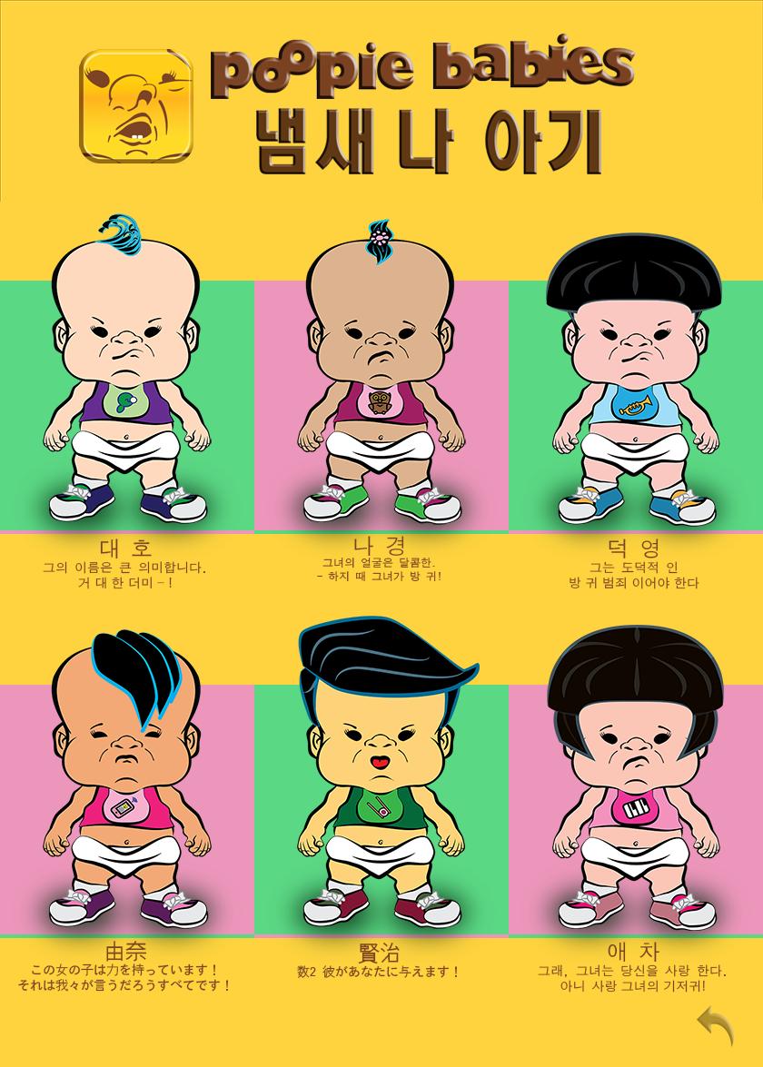 2_PB_korean_page1.png