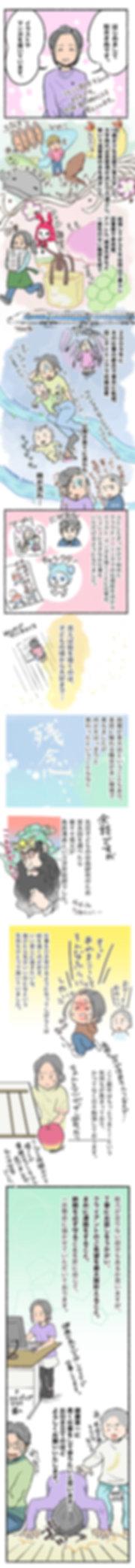自己紹介2019.jpg