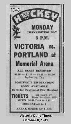 Memorial Arena 3.png