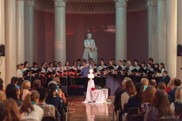 Творческий вечер, посвященный 305-летию Ломоносова