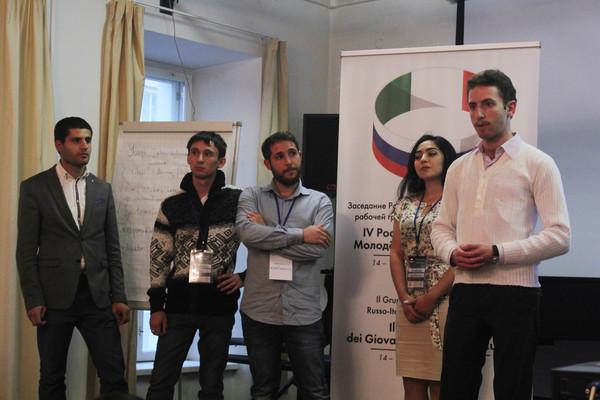 IV Российско-Итальянский Молодежный Форум на Факультете искусств МГУ