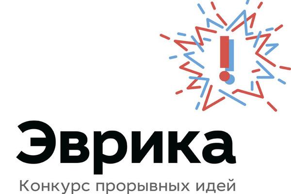"""Конкурсный отбор """"Эврика! Концепт"""""""