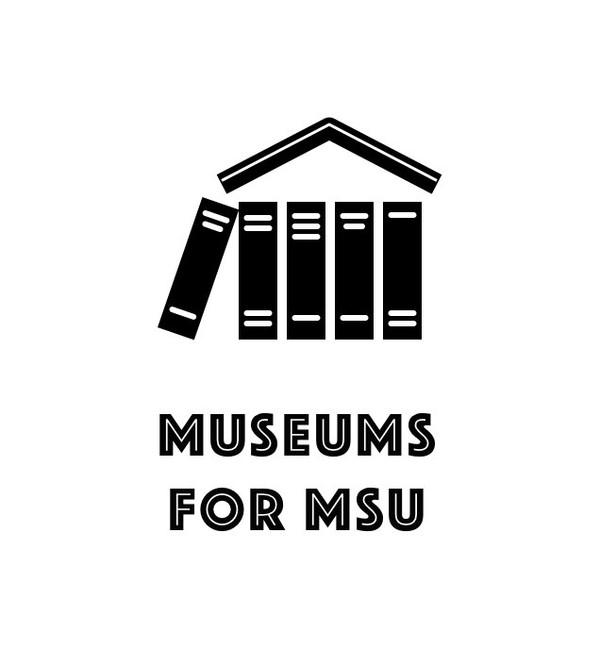Полевые факультеты, посещение музея обязательно!