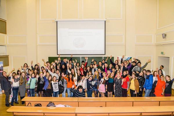 Презентация Международного центра Студенческого Союза МГУ