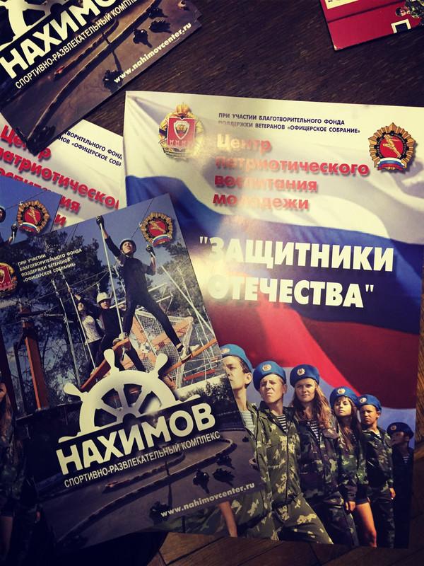 Встреча с Сергеем Николаевичем Долговым