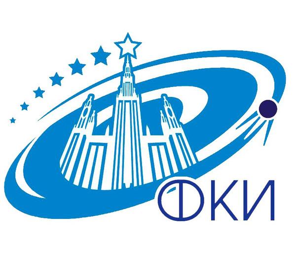 Магистерская программа Факультета космических исследований
