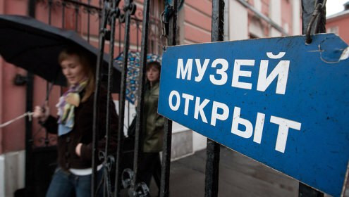 Музеи для студентов МГУ