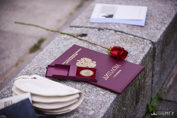 Ежегодное поздравление выпускников, которые закончили Московский университет с красным дипломом