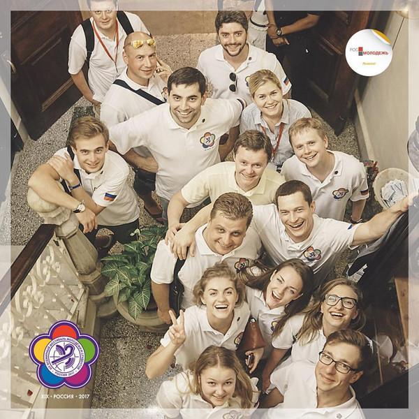 Российская делегация на Генассамблее Всемирной федерации демократической молодежи (ВФДМ)