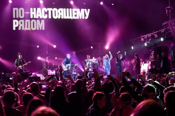 Мегафон Live в Москве