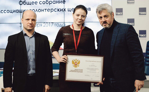 Благодарность Волонтерскому центру Студенческого Союза МГУ