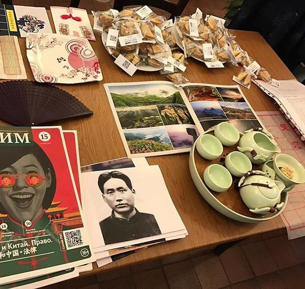День Китайской культуры в МГУ