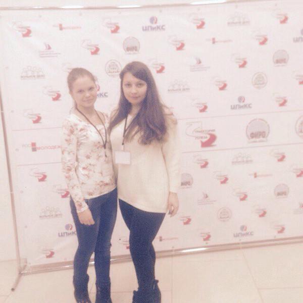 """Наши волонтеры работали на всероссийском форуме """"Траектория успеха"""""""
