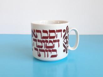 Nadav Weisman_3.jpg
