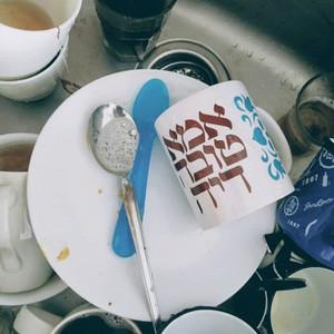 Shani Harari.jpg