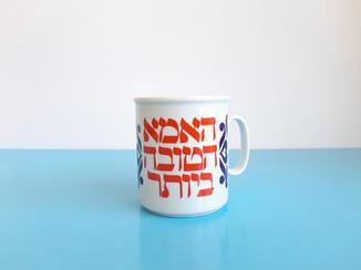 Nadav Weisman_1.jpg