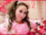 IMG_3222%5B1%5D_edited.jpg