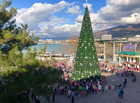 Новогодние городские мероприятия