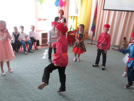 80-летие образования Кубани