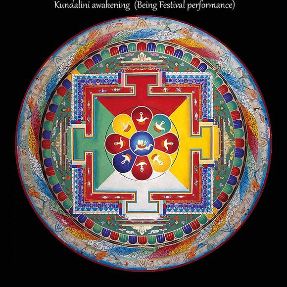 Kundalini awakening.jpg