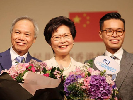 Congratulates Ms. Carrie Lam on her Election to become the Fifth Chief Executive of the HKSAR