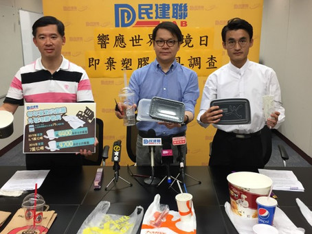 the  World Environment Day: DAB Survey on Plastic Utensils and Disposables for Dining