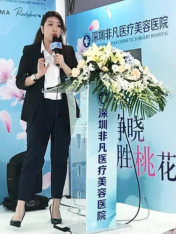 深圳非凡醫療美容醫院-–-玄學講師.jpg