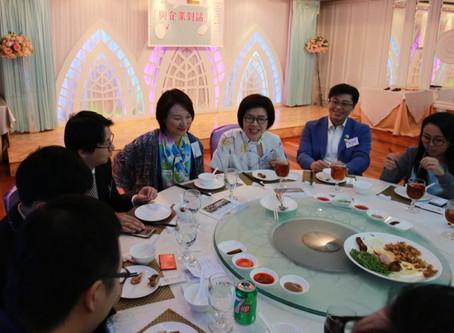 """""""Business Dialogue"""" Dinner"""