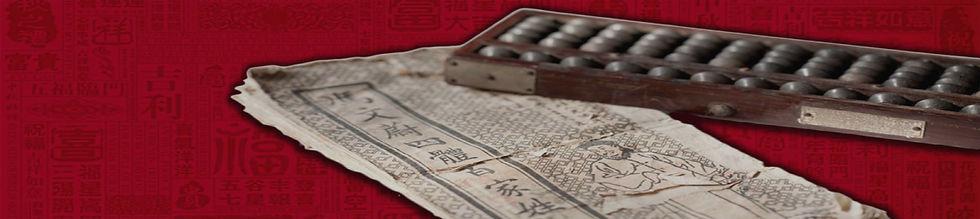 道术taoismdivination1.jpg