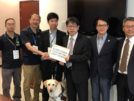 "Gary Chan met with the Secretary for Labour and Welfare Mr. Stephen Siu at the "" HKSEDS"""