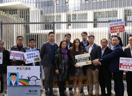 Petition to the KMB to Provide More Transit Concessions for Students