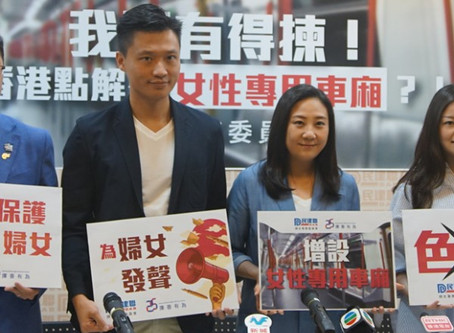 Introduction of Female-only MTR Train Cars Survey Survey Summary