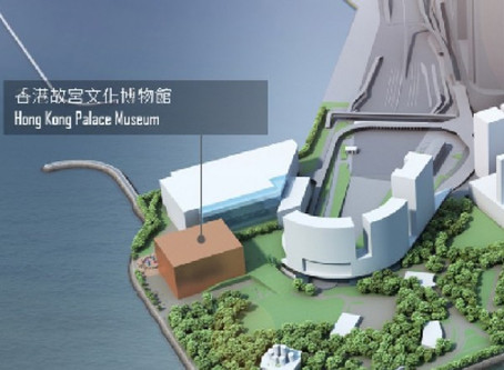 Hong Kong Palace Museum Survey Survey Summary