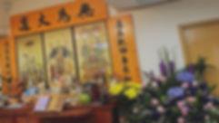 御宝轩-hompage-banner_taoist-5.jpg