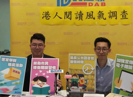 DAB Survey on Hong Kong Reading Habits Summary of Findings & Recommendations