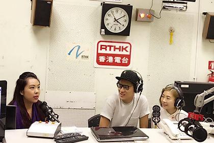 香港電台 –《GIMMIE5》 玄學嘉賓