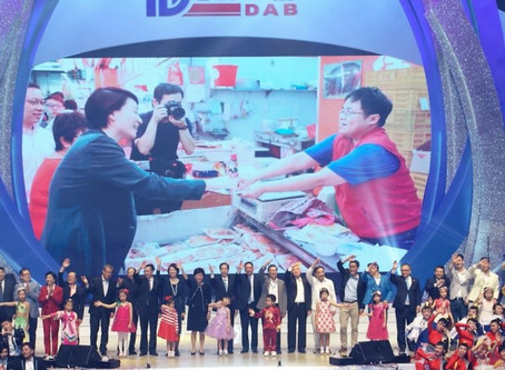 Terrific Performances at the Hong Kong Coliseum to Celebrate the DAB's 25th Anniversary