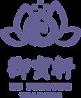 御宝轩logo.png